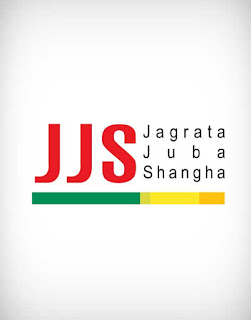 jagrata juba shangha vector logo, jagrata juba shangha logo, jagrata juba shangha, jagrata juba shangha logo ai, jagrata juba shangha logo eps, jagrata juba shangha logo png, jagrata juba shangha logo svg