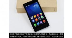 Spesifikasi dan Harga Hp Xiaomi Red Rice Terbaru 2013