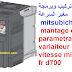 شرح كيفية تركيب وبرمجة مغير السرعة  mantage et parametrage de variaiteur de vitesse mitsubichi fr d700
