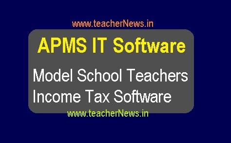 Model School Teachers Income Tax Software 2018-19