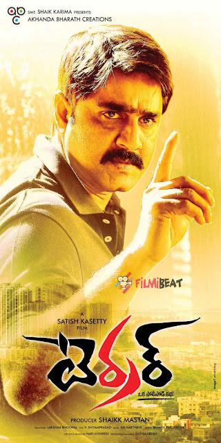 Terror (2016) Hindi Dubbed Movie Full HDRip 720p BluRay