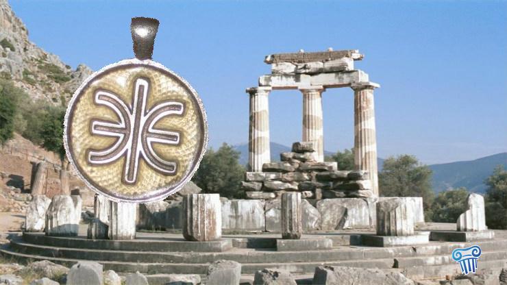 «Έψιλον εν Δελφοίς»: Ποια είναι η αξία και φιλοσοφία πίσω από το σύμβολο;