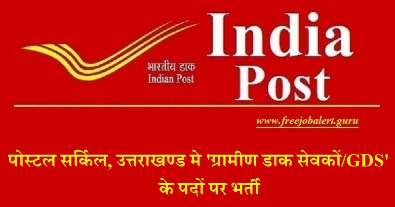 Uttarakhand Circle Recruitment 2018