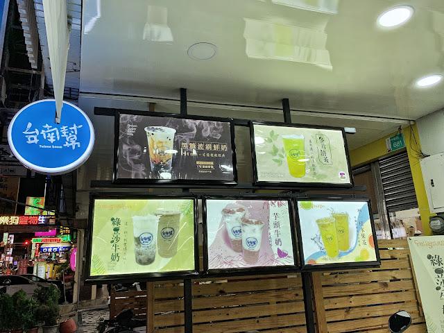 台南永康區美食【台南幫 中華店】熱門商品