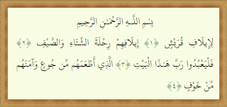 106 Teks Surat Al Quraisy