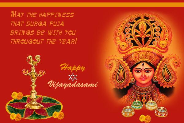 Happy Vijayadasami Images