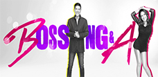 Bossing And Ai - 12 November 2017