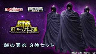 "Myth EX Coat Surplice Set de ""Saint Seiya"" - Tamashii Nations"