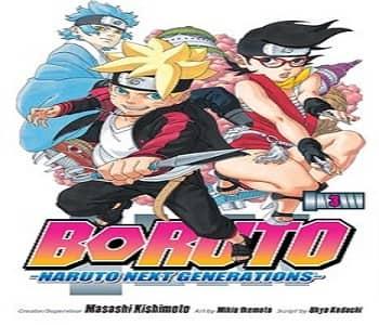 مشاهدة و تحميل الحلقة 76 من أنمي بوروتو ناروتو الجيل الجديد Boruto Naruto Next Generations مترجمة أون لاين