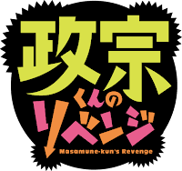 Download Ending Masamune-kun's Revenge Full Version