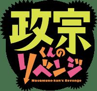 Download Opening Masamune-kun's Revenge Full Version