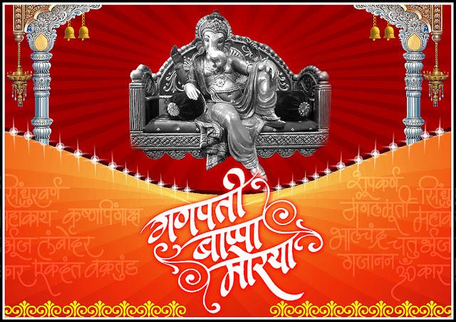 Ganpati Bappa Morya HD Images
