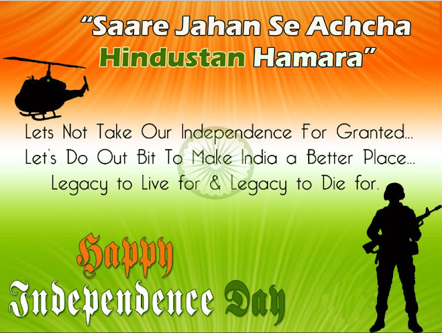 Independence Day WhatsApp Status in Hindi