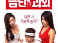 Download Film Erotic Tutoring 2016 Subtitle Indonesia
