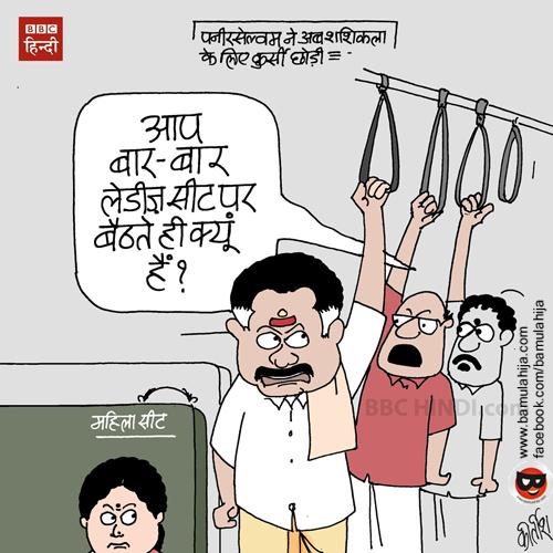 cartoon, bbc cartoon, panneerselvam, tamilnadu, sasikala, jailalitha cartoon, indian political cartoon, cartoons on politics, cartoonist kirtish bhatt
