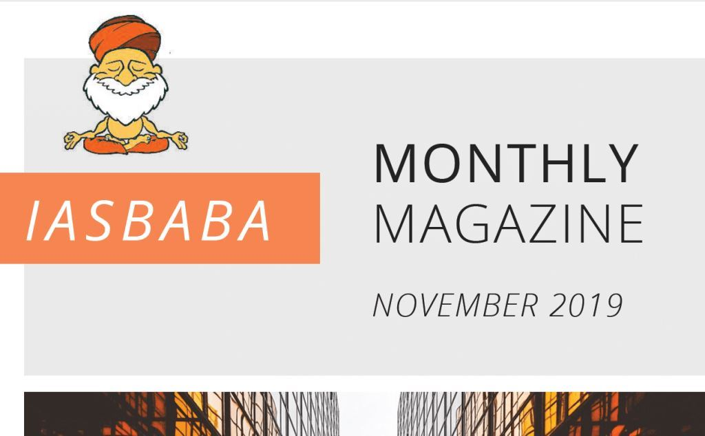 iasbaba Current Affairs November 2019