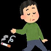 ポイ捨てのイラスト「煙草のポイ捨て」