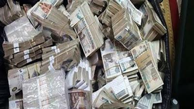 أموال الاخوان, قضايا ارهابية,