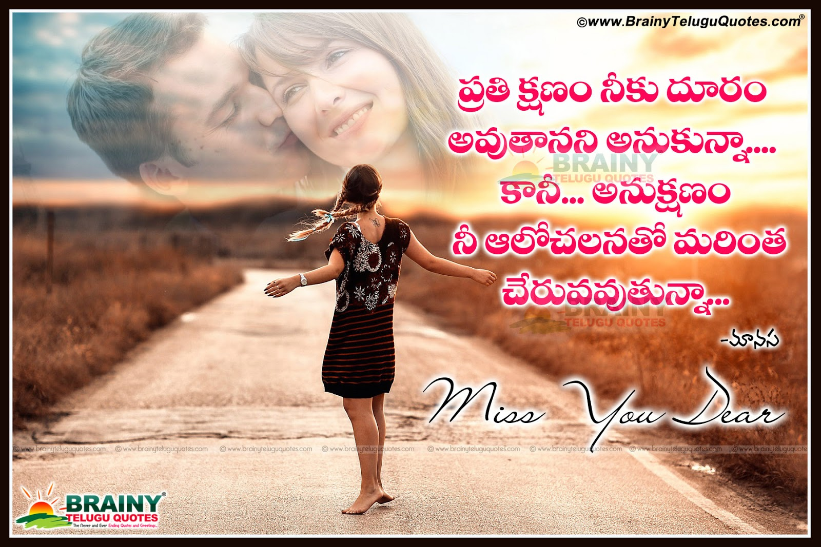 Love Feeling Quotes In Telugu: Heart Touching Telugu Love Feelings Images With Love Hd