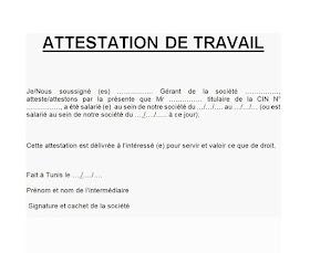Modèles attestations de travail Tunisie - Maroc - Algérie ...