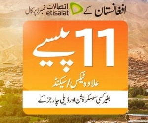 Ufone Brings Afghanistan Call Offer