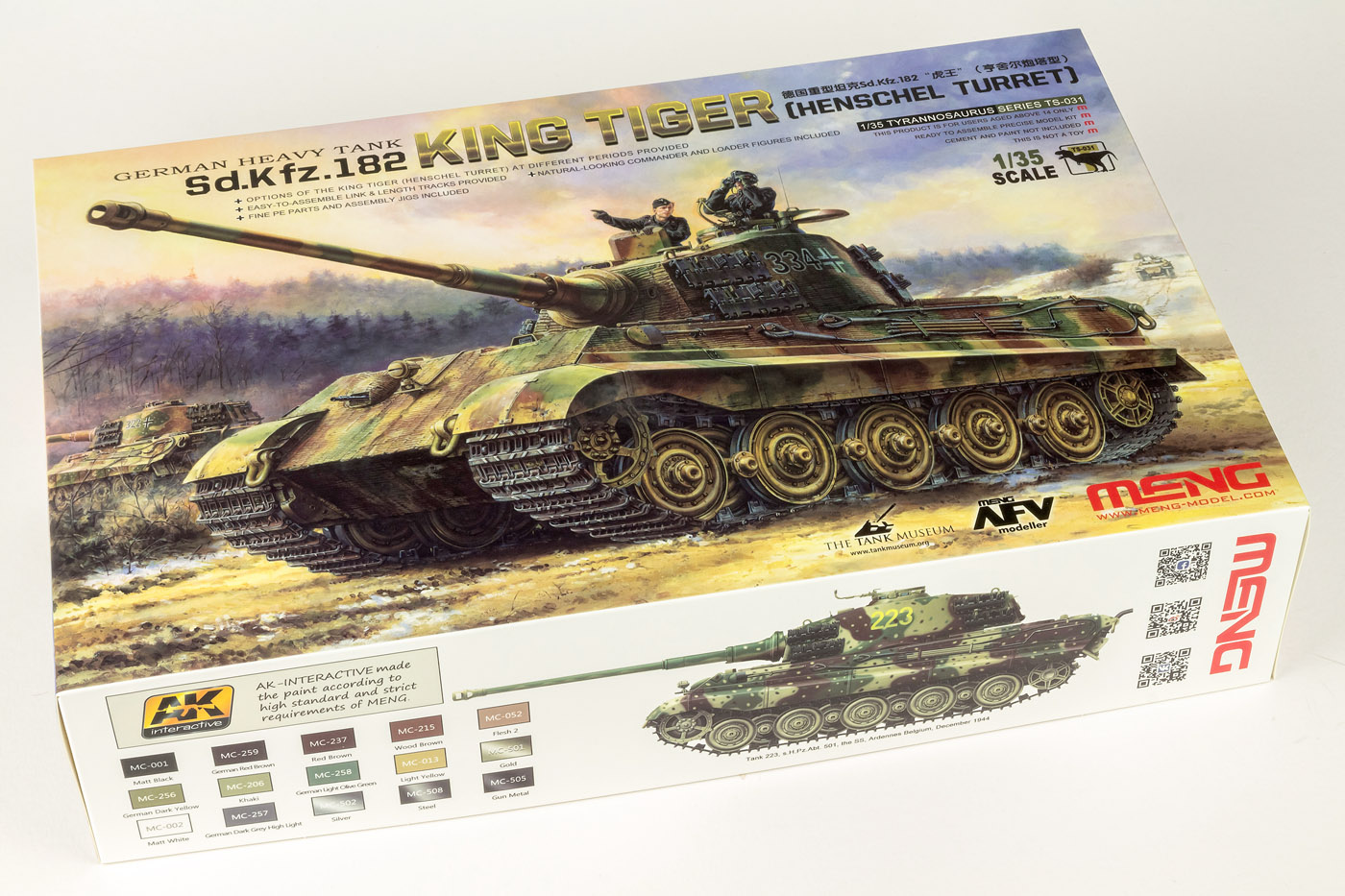 The Modelling News In Box Review Meng Models 35th Scale Sd Kfz 182