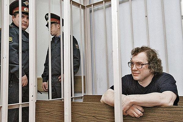 Арест Мавроди