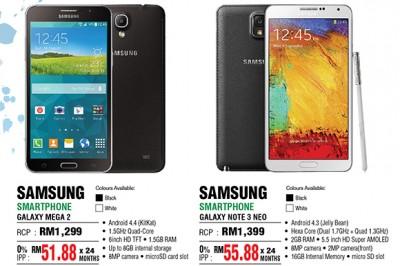 Belum Resmi Meluncur, Galaxy Mega 2 Sudah Dijual di Sini