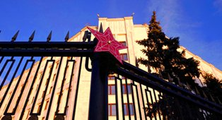 HICIERON ANUNCIOS EN MOSCÚ PARA REEMPLAZAR A MCROSOFT POR PRODUCTOS LOCALES