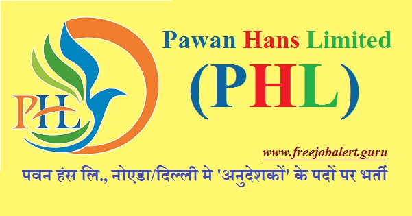 Pawan Hans Limited, PHL, Noida, Delhi, Uttar Pradesh, Instructor, Diploma, Latest Jobs, pawan hans logo