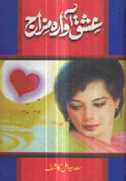 Ishq Awara Mizaj Novel by Sadia Amal Kashif
