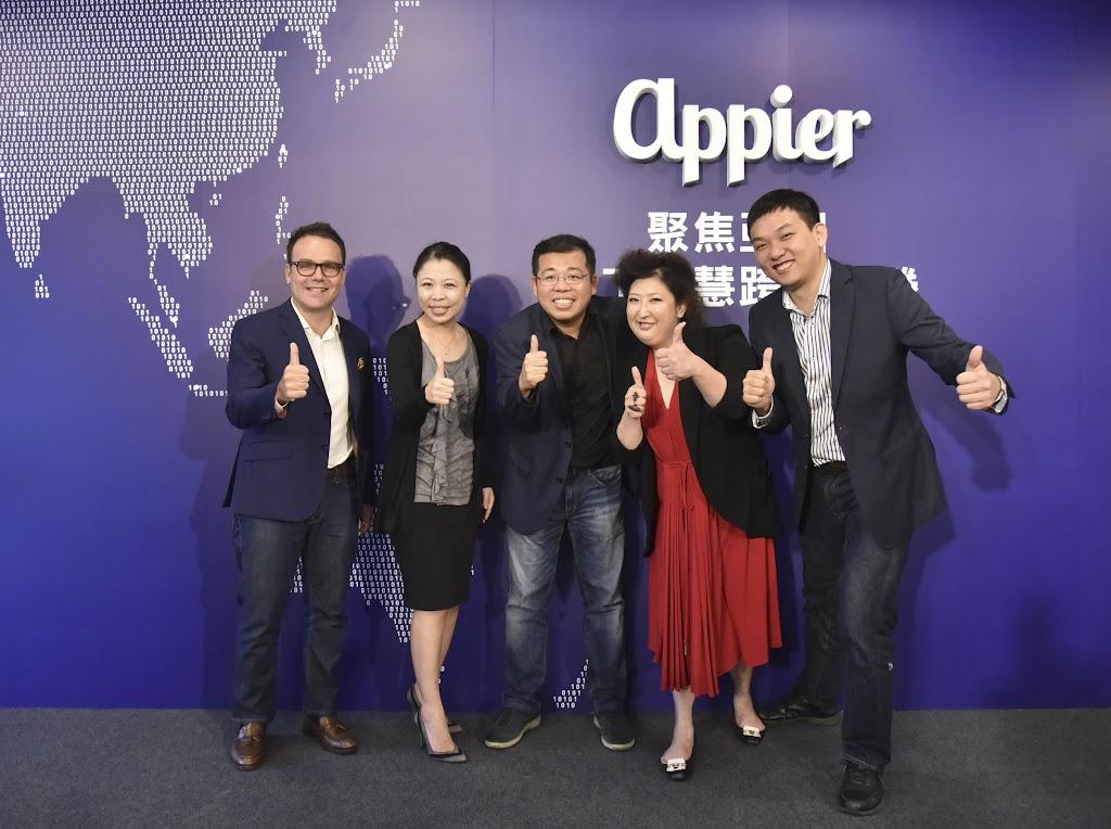 Appier獲7.5億台幣B輪融資,攻亞洲人工智慧跨螢行銷技術