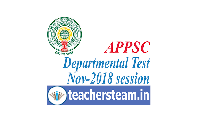 APPSC Dept Test