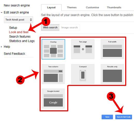 google adsense search engine code box kaise add kare