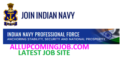 Indian Navy Admit Card 2017 SSR/ MR/ NMR merit list  Indian Navy Admit Card 2017 Download Admit card