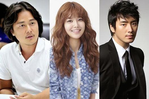 My Spring Days Upcoming Korean Drama 2014
