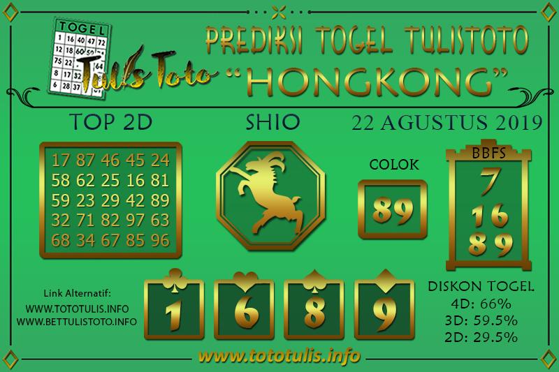 Prediksi Togel HONGKONG TULISTOTO 22 AGUSTUS 2019
