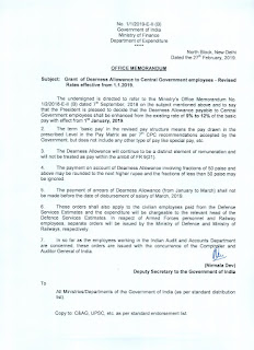 Dearness Allowance to Central Government employees - Revised Rates effective from 1.1.2019