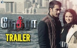 Nethraa Tamil Movie Official Trailer | Vinay Rai | Subiksha | Thaman Kumar | Venkatesh