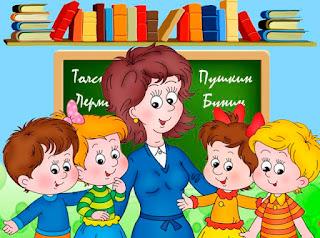 Учитель клипарт