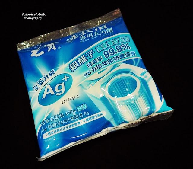 MAO BAO Washing Machine Cleaner Powder By Schelly