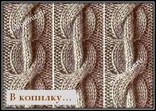 vyazanie vyazaniespicami uzorispicami uzoriskosami shemauzora opisanieuzora opisanievyazaniya вязание toxuculuq knitting حياكة вязанне плетиво
