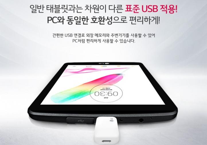 Lg Gentle With Android 5 1 Lollipop Quad Core Cpu – Fondos de Pantalla
