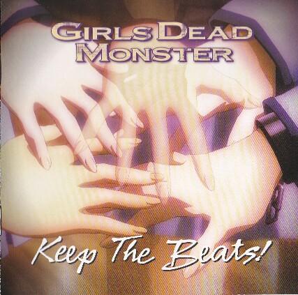 Insert song Angel Beats!