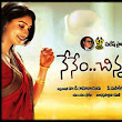 Nenem Chinna PillanTagsa? (2013) Full Telugu Movie Online - Full Movie Online