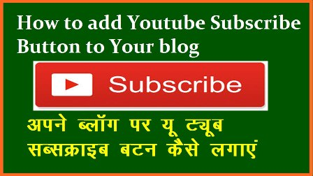 Add YouTube Subscribe button to blogger blog