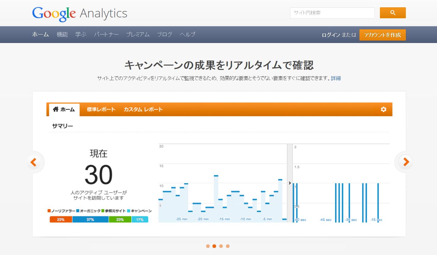 Sapporo Marketing Blog / 札幌マーケティングブログ(小田一弥)