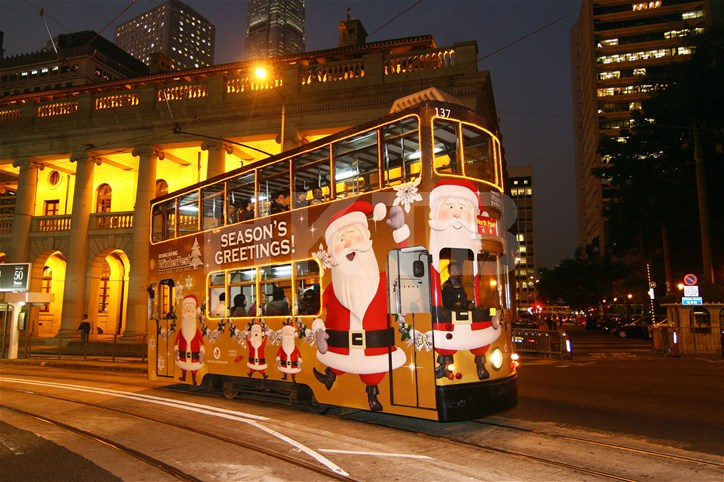 A Swede In Hong Kong Love Christmas Love Hong Kong Interiors Inside Ideas Interiors design about Everything [magnanprojects.com]