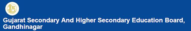 HSC Semester 3 Result - 2013