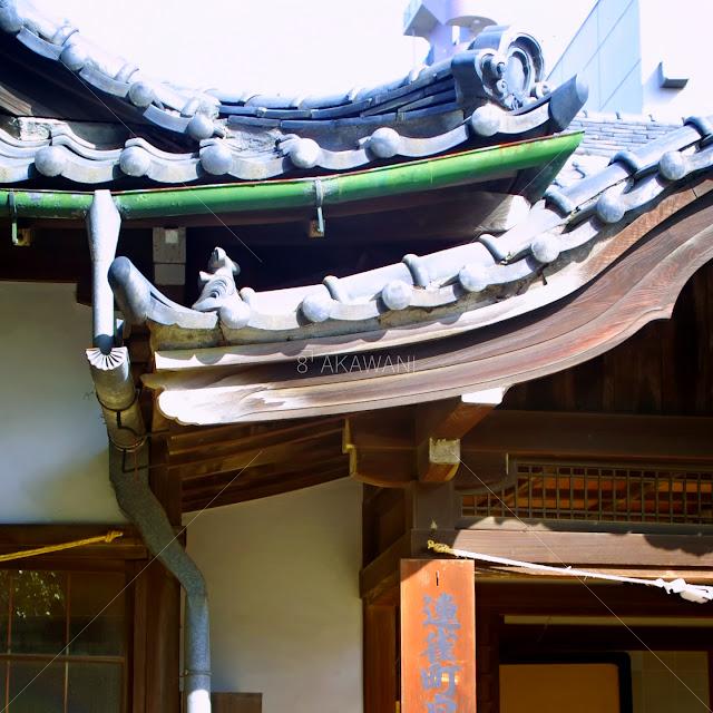 連雀町自治会館の正面唐破風、照り隅 てり曲がりの軒樋